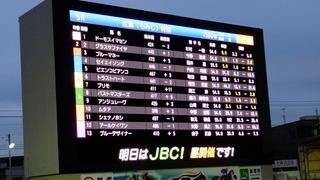 DSCF5129.JPG